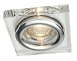Clear Glass And Chrome Effect Downlight- Saving you �16.00