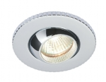 Adjustable IP44 Bathroom Downlight