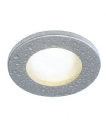 Silver IP65  Frosted Glass Downlight - 12v
