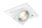 Square Scoop Downlight - Satin silver- Saving you �3.52