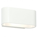 Low Glare LED Up/Down Wall Light- Saving you �13.20