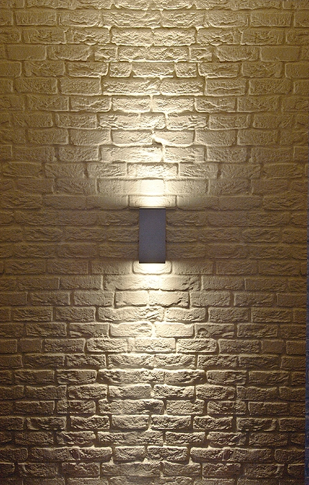 Big Square Tube Up Down Wall Light