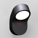 Low Level Exterior Wall Light