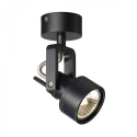 Stirrup Spotlight - ceiling or wall mounted