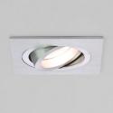 Mains Square Adjustable  Downlight - Saving you �5.11