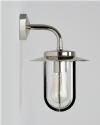 Contemporary Exterior Wall Light- Saving you �56.77