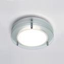 Round Bathroom Light With Layered Glass - Saving you �14.19
