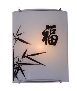 Glass Wall Light with Japanese Imagery