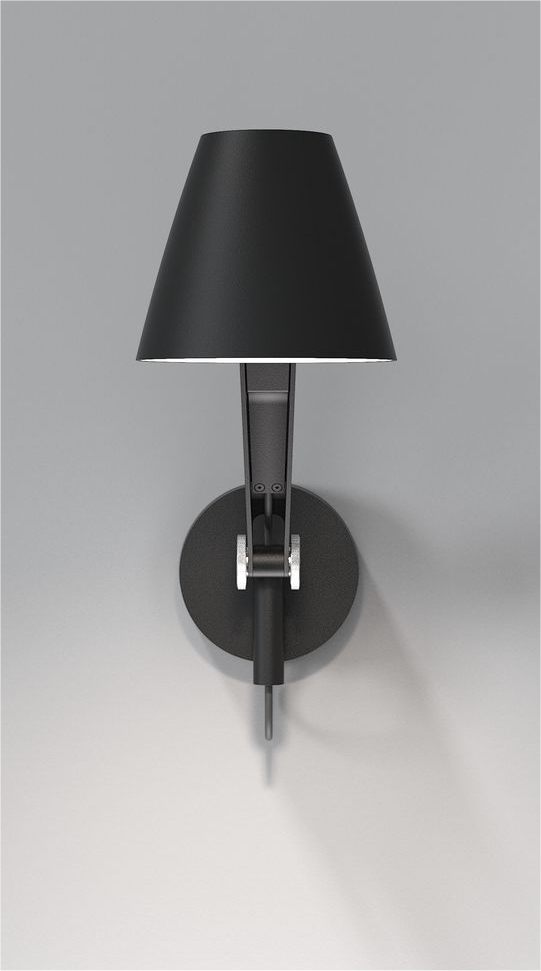 Chunky Metal Adjustable Wall Light