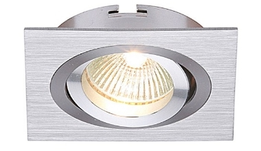 Mains Downlights: Tilt