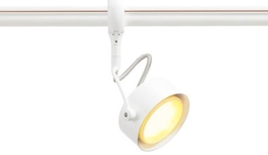 Elegant Mains Lighting Track - White
